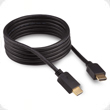 HDMI Cable - 6.5ft - PS3